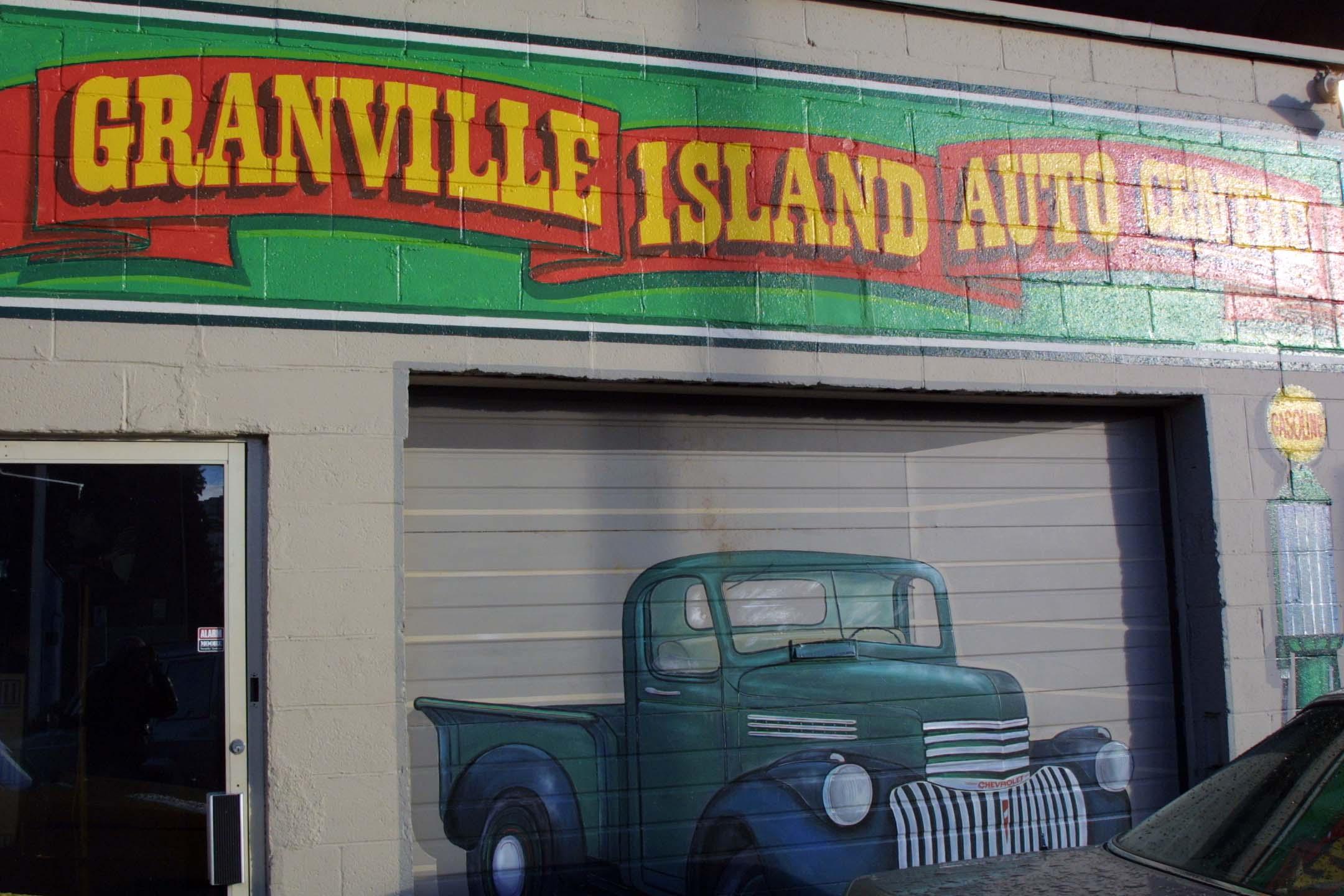 Granville Island Auto Center