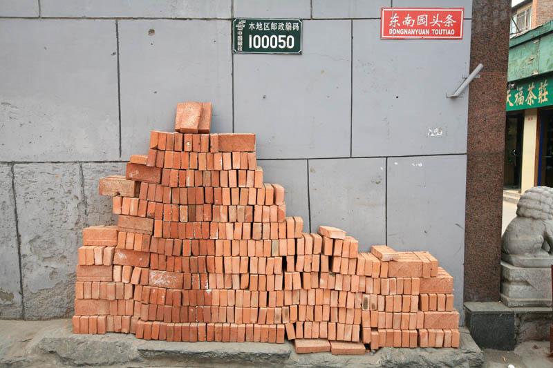 My Bricks Test!