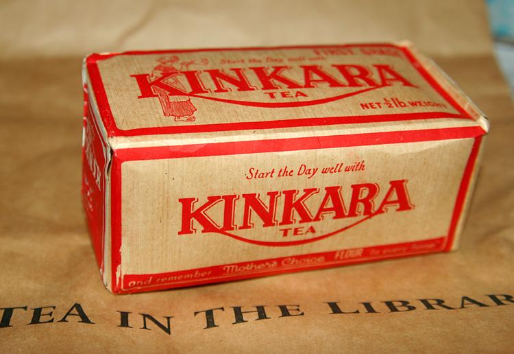 7489-kinkara-tea.jpg