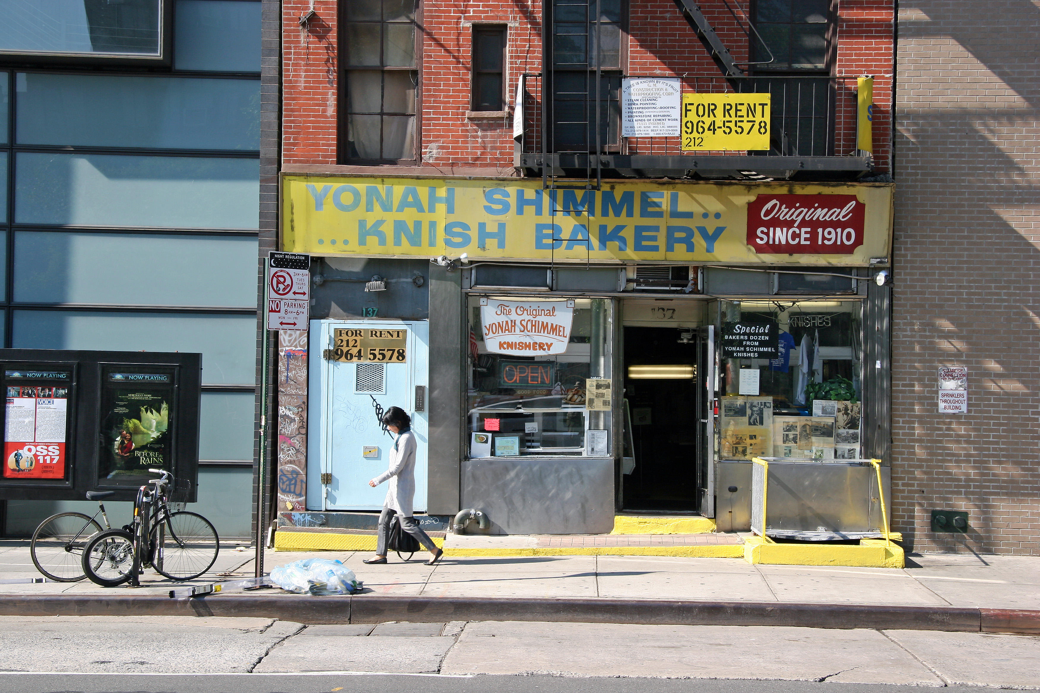 Yonal Shimmel Knish Bakery