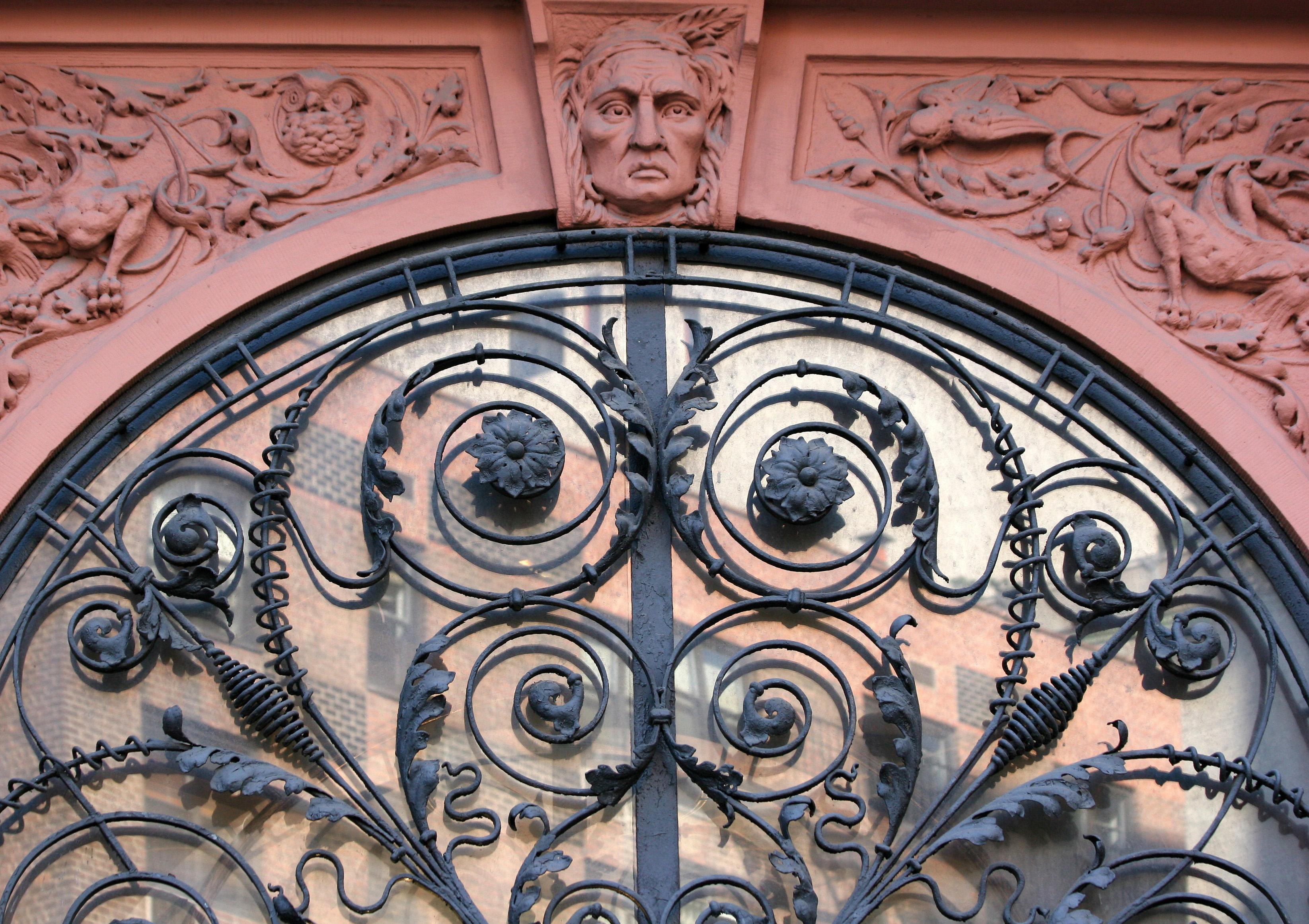 Entrance Detail - Atrium Building