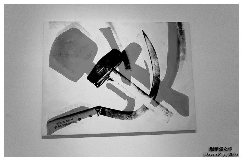 MoMA_2731.jpg