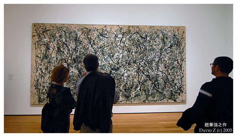 MoMA_2827.jpg