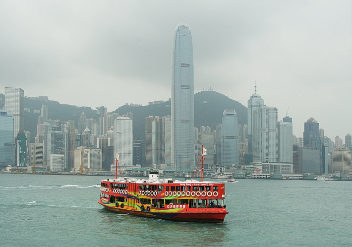 9th Place<br>To the Distant Shore...(Hong Kong to Kowloon)<br>by Traveller