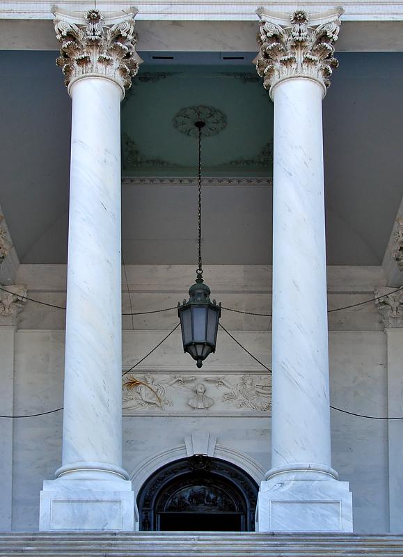 US Capitol steps