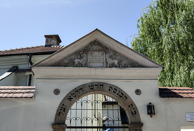 Jewish Quarter, Remuh Synagogue