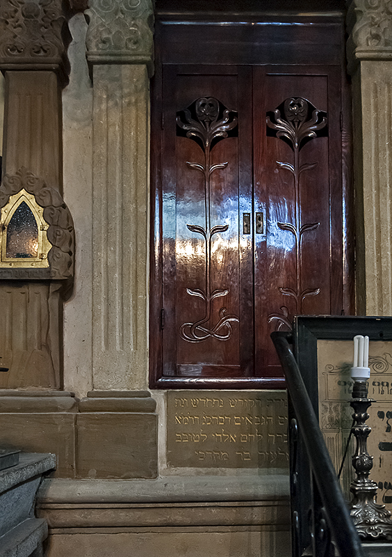 Remuh Synagogue, interior