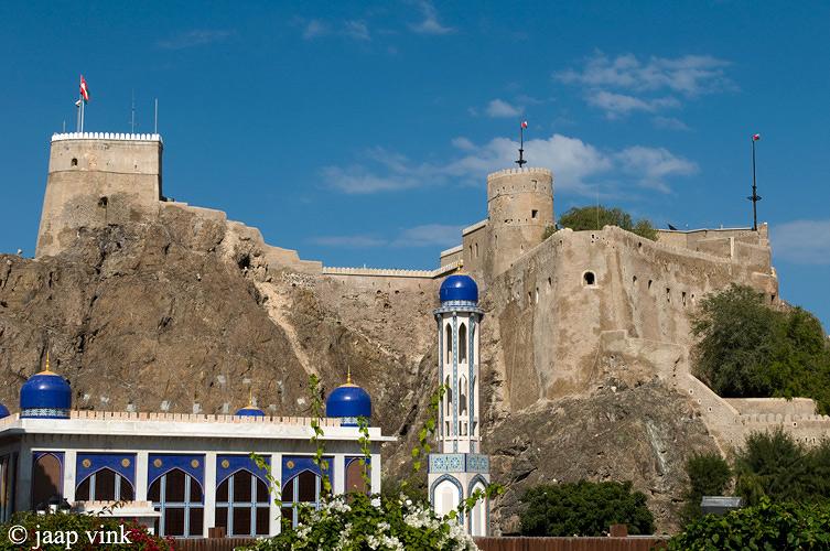 Al-Mirani Fort, Muscat