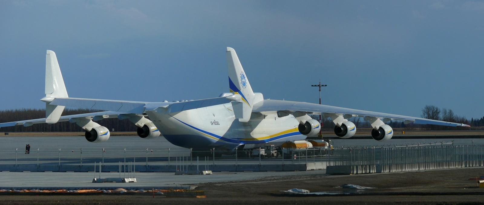 Antonov 225 cargo plane