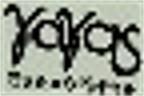 yia_yias