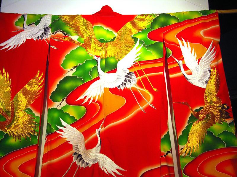 Tsuru Kimono