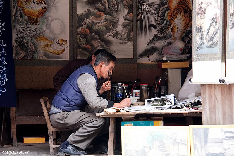 China 40D IMG_2357.jpg