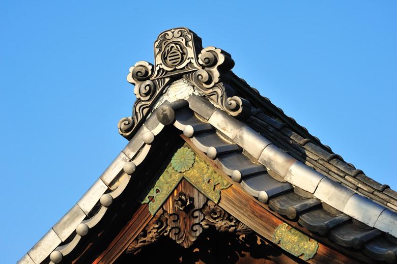 Temple Roof Harmony