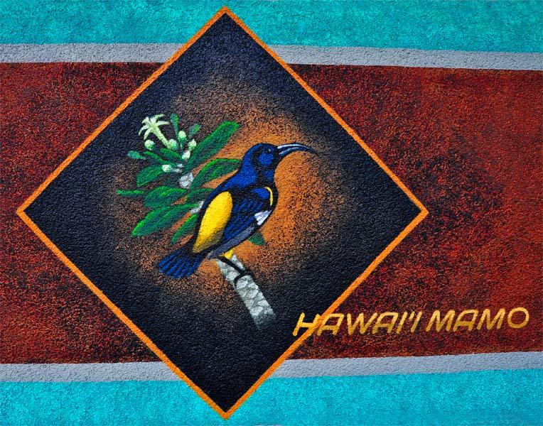 hawaii mamo