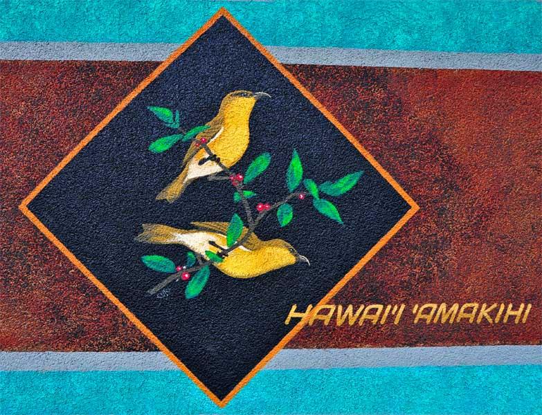 hawaii amakihi