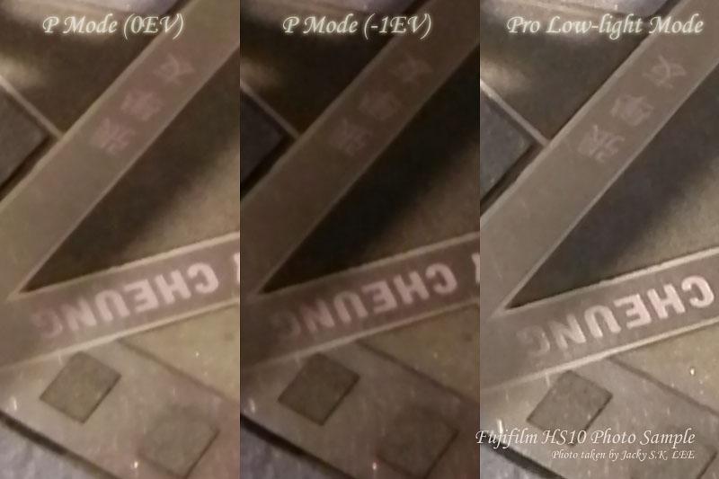 100% crop comparison (sharpest image in Pro Low-light Mode)