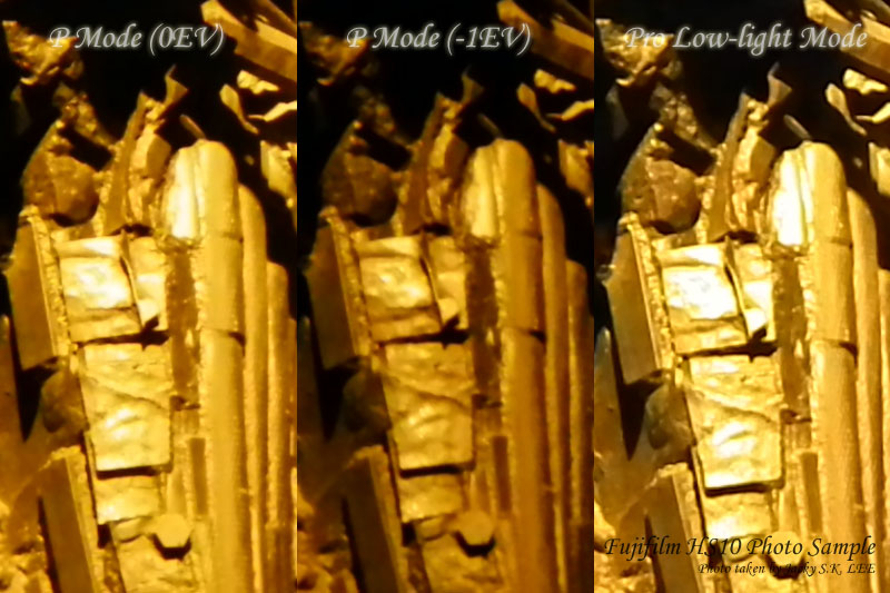 100% crop comparison (sharpest image in Pro Low-light Mode, but a little bit over-exposed in the bright areas)