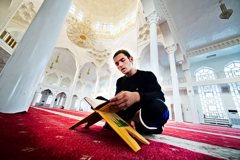 Reciting the Quran - Dushanbe