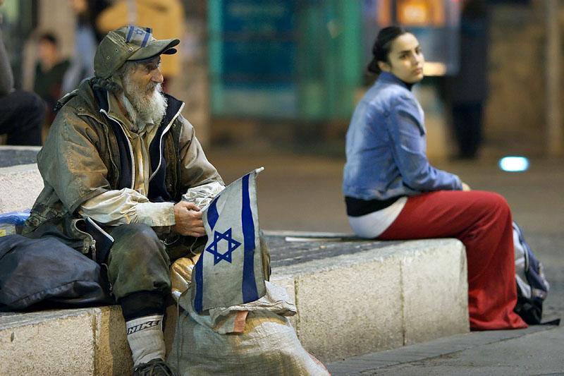 Zion Square - Jerusalem
