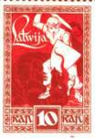 Latvian Stamp.jpg