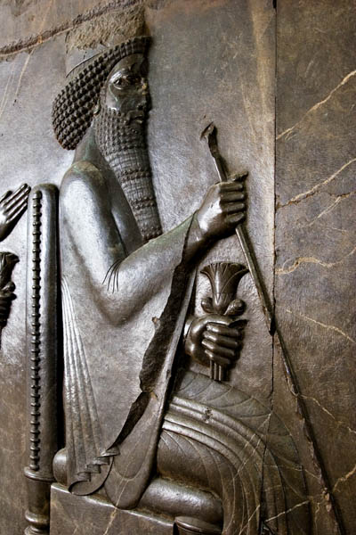 Xerxes, the Achaemenid King