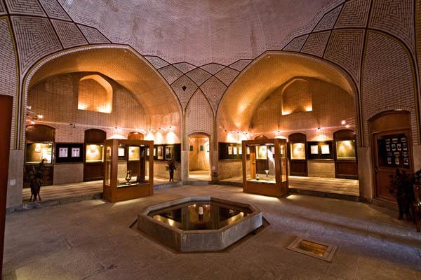 Ganj Ali Khan Zarrab Khaneh  ( Mint  ), now Coin Museum