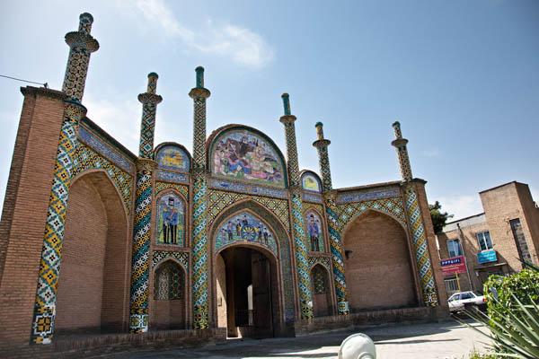 Darvazeh Arg (Citadel Gate)