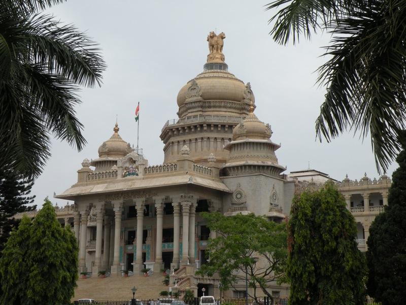 Vidhan Soudha (government building)