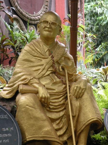 Devanahalli Venkataramanaiah Gundappas Statue