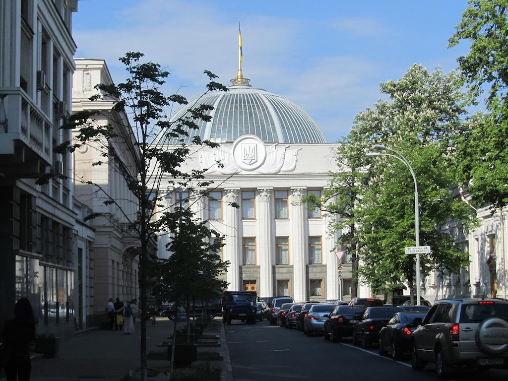 the Verkhovna Rada, Ukraines parliament