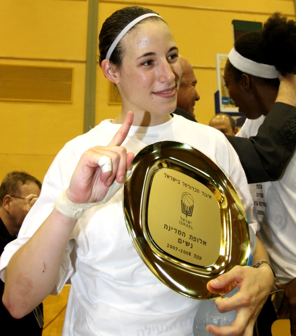 Doron and her trophy