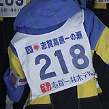 Shiga Kogen, 2008