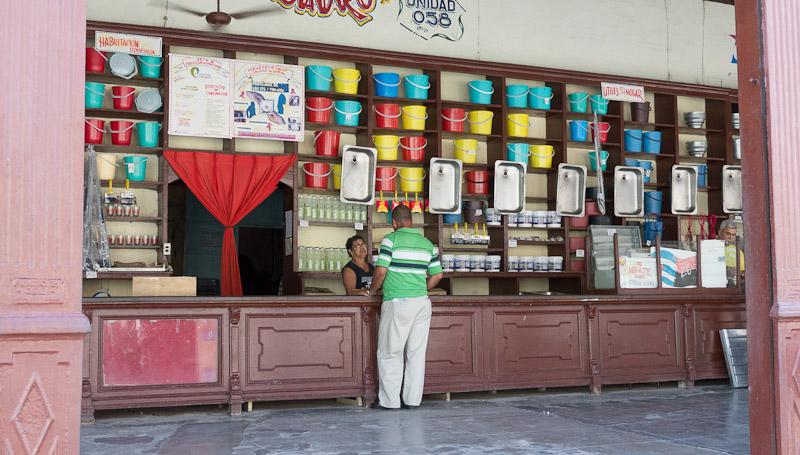 20120302_Cuba_0145.jpg