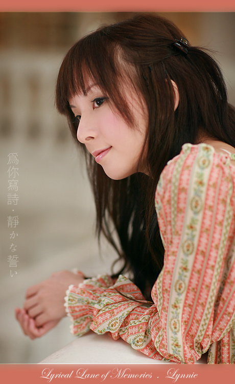 Lynn023a.jpg