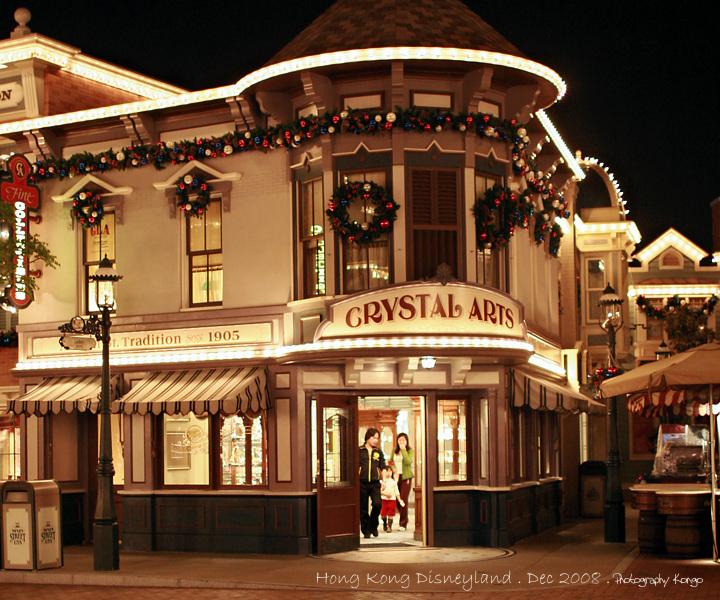 Disney006.jpg