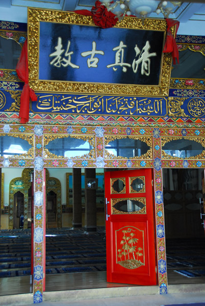 Prayer hall of Lhasas Great Mosque