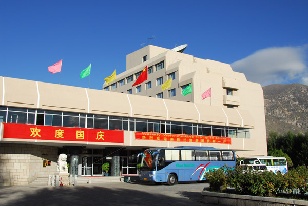 Lhasa Hotel, the former Holiday Inn
