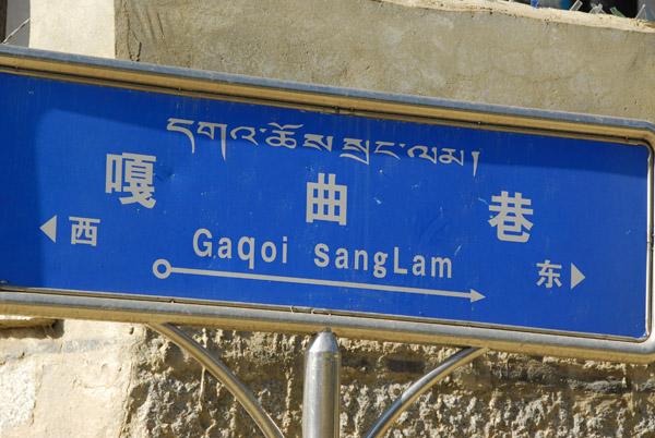 Trilingual road sign - Gaqoi Sang Lam