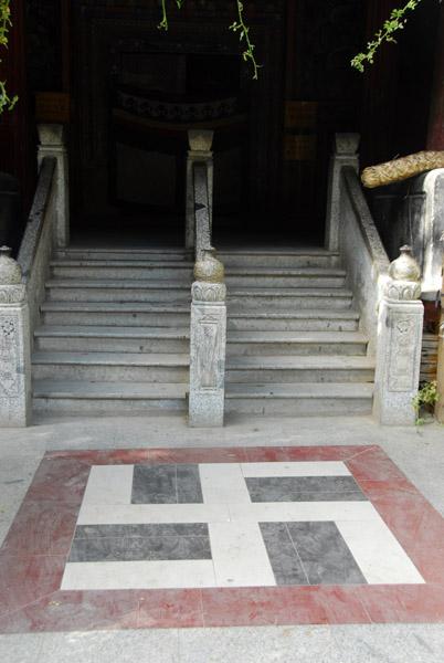 Tile swastika, Tsetang Monastery