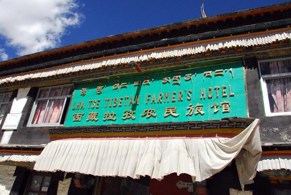Lhatse Tibetan Farmers Hotel
