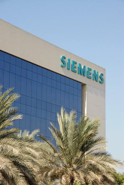 Siemens, Dubai Internet City