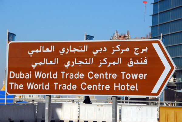 Road sign for Dubai World Trade Centre Tower and the World Trade Centre Hotel