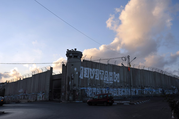 West Bank Separation Wall near the Bethlehem Checkpoint, late afternoon