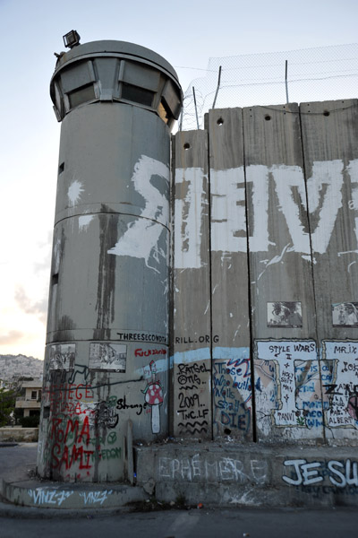 Separation wall watch tower highly reminiscent of Cold War Berlin