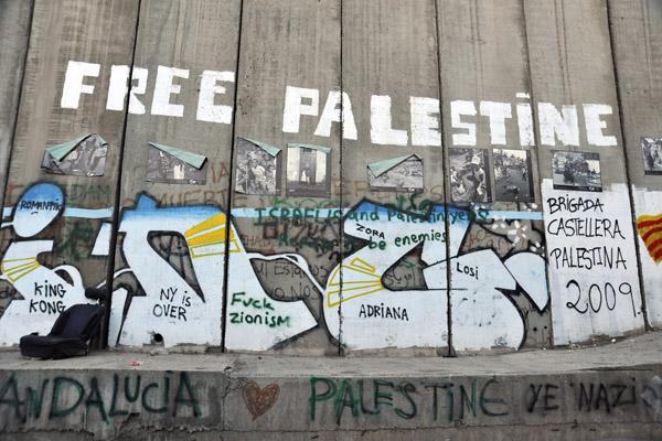 West Bank Separation Wall graffiti - Free Palestine