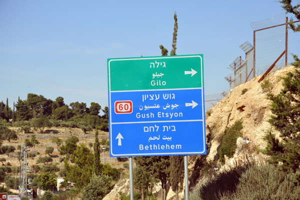 Driving myself along Highway 60 from Jerusalem to Beersheva via the West Bank (Bethlehem & Hebron)