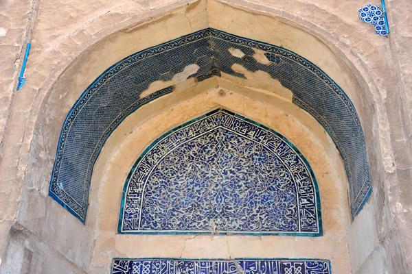 Entrance to the Nedjameddin Kubra Mausoleum
