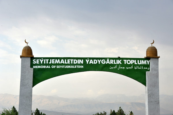 Memorial of Seyitjemaletdin, Anau
