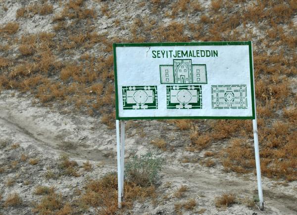 Seyitjemaleddin (Seyed Jemal-ad-din)