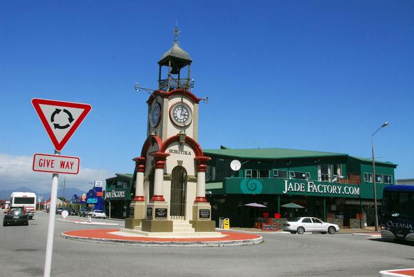 Clock Tower Roundabout and Jade Factory, Hokitika